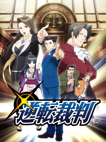 ace-attorney-anime-1.jpg